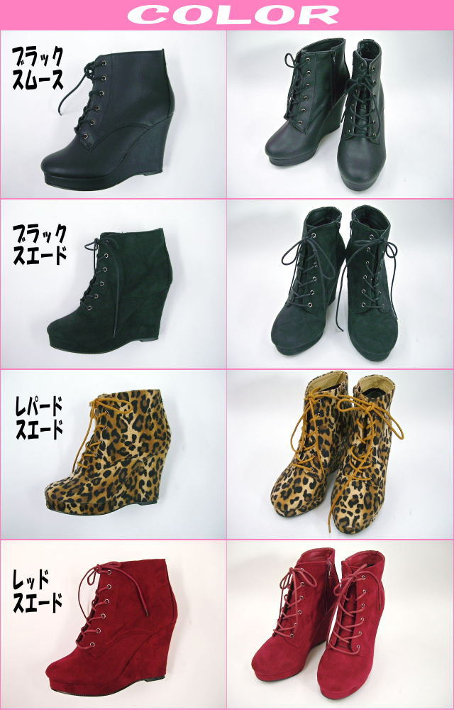 63624 Venti Anni RAGAZZA ragazza ☆ thick bottom wedge sole レースアップブー tea!