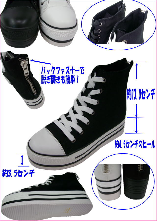 Venti Anni 30051 / 60051 ☆ Venti Methodand with back zipper thick bottom canvas sneakers