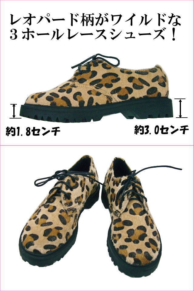 RAGAZZA 30077 ☆ ラガッツア harach material Leopard pattern old man shoes