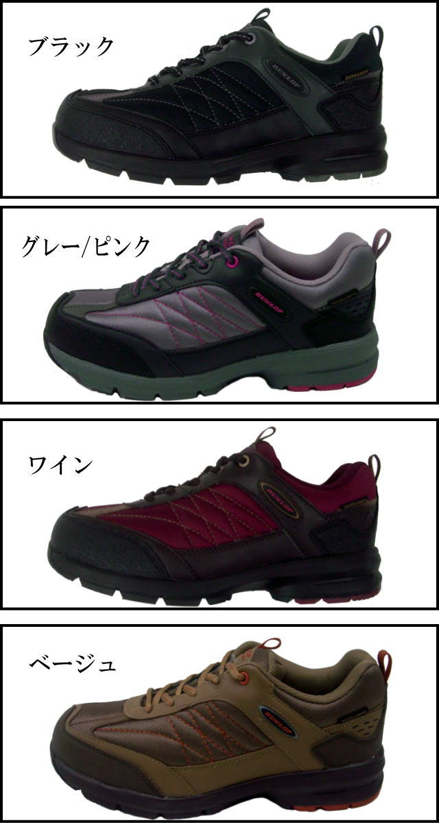 [邓禄普]DUNLOP都市传统436 WP女士运动鞋3E!