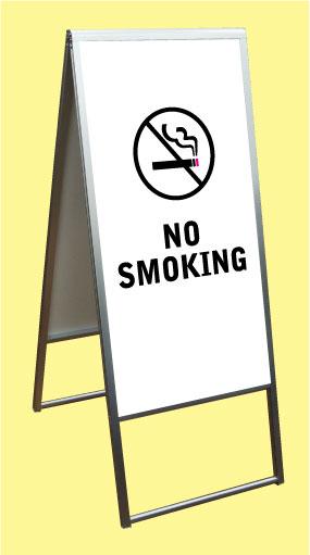 スタンド看板 【NO SMOKING】両面