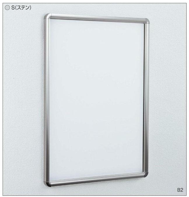 ポスターパネル B2( 515× 728) W553mm×H766mm×D25.5mm