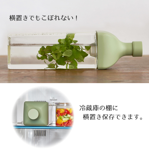 ハリオフィルターインボトルカークボトル水出し角型ボトル2個で送料無料