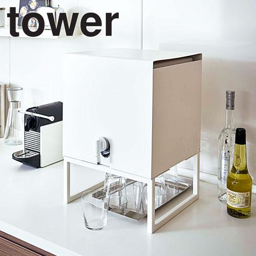 バッグインボックス スタンド タワー ホワイト 4290 ※沖縄・北海道・その他離島別途送料加算