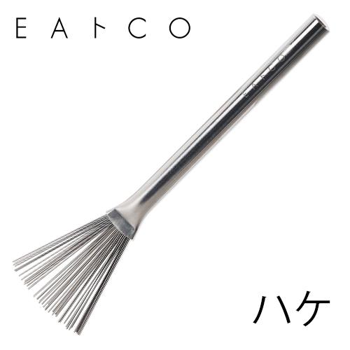 おろし金 最安値 ブラシ 目詰まりしない ステンレス 日本製 イイトコ AS0052 EAトCO グレーターブラシ ハケ 予約