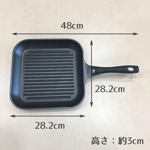 魚焼き器 ガラス蓋付 角型パン ガスコンロ専用 27cm×27cm ディナーレRA-9237