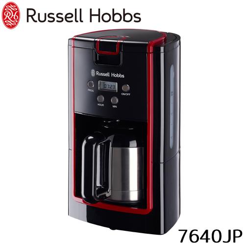 ラッセルホブス デザイアコーヒーメーカー 7640JP タイマー付き保証書付き