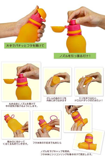 硅瓶积极的300ml[折叠瓶][水壶][折叠水壶][积极的瓶][世界创造]