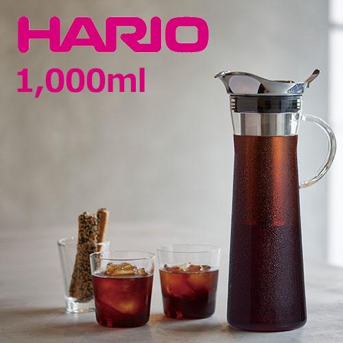 【HARIO】ハリオ コールドブリューコーヒーピッチャー CBC-10SV[水出し コーヒー][ハリオ コールドブリュー][アイスコーヒー]