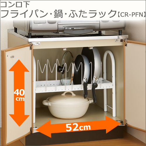 Merveilleux Stove Under The Frying Pan U0026amp; Lid Pan Storage Rack Rack, [vertical Pans,  Stove Under Storage Rack