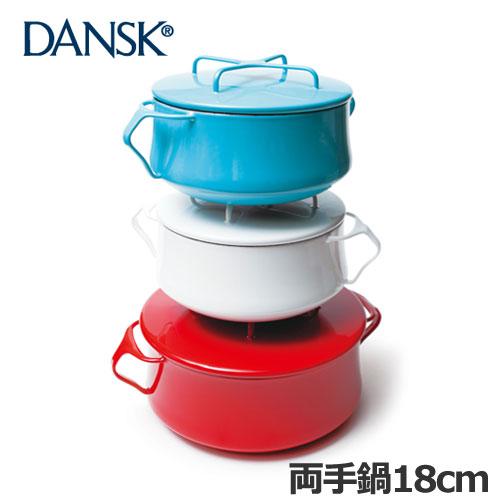 DANSK ダンスク ホーロー鍋シリーズコベンスタイル両手鍋18cm