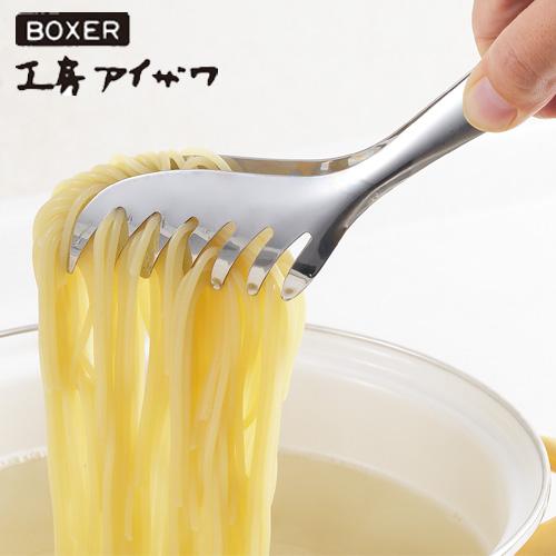 トング ステンレス アイザワ トング aizawa茹で上がりのパスタをしっかりキャッチ盛り付けにも活躍 パスタ トング 日本製 工房アイザワ