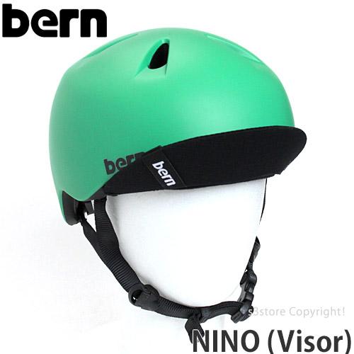 バーン ニーノ オールシーズン 【BERN NINO ALL SEASON】 国内正規品 ヘルメット 子供用 キッズ オールラウンド 自転車 MTB BMX スケートボード スノーボード カラー:Matte Kelly 緑