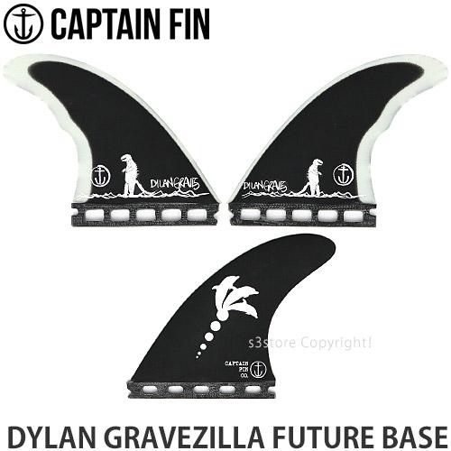 【送料無料】 キャプテン フィン ディラン グレイブシラ フューチャー ベース 【CAPTAIN FIN DYLAN GRAVEZILLA FUTURE BASE】 サーフィン サーフボード トライ ショート シグネチャー SURF FIN カラー:Black サイズ:Medium(63-85kg)