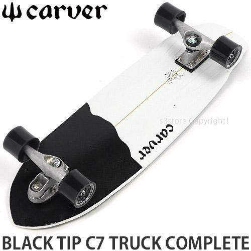 カーバー ブラック チップ コンプリート 【CARVER BLACK TIP C7 TRUCK COMPLETE】 スケートボード スケボー サーフスケート カラー:69mm Smoke Concave/Deck Pad grp/Raw trucks サイズ:32.5 x 9.875