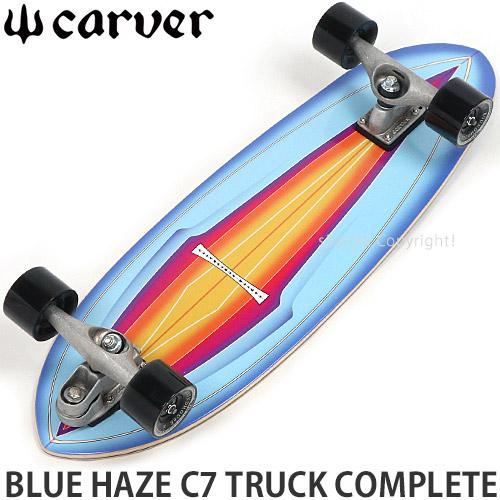 カーバー ブルー ヘイズ コンプリート 【CARVER BLUE HAZE C7 TRUCK COMPLETE】 スケートボード スケボー サーフスケート カラー:70mm Smoke Mags/Sugarcoat grp/Raw trks サイズ:31 x 9.875