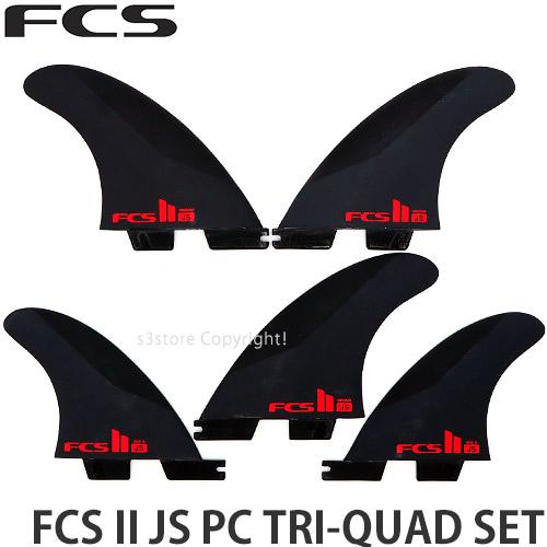 エフシーエス ジェイエス パフォーマンスコア トライ クワッド 【FCS FCS 2 JS PC TRI-QUAD SET】 サーフィン サーフボード フィン SURF カラー:CHARCOAL/RED サイズ:MEDIUM (65Kg - 80 Kg)