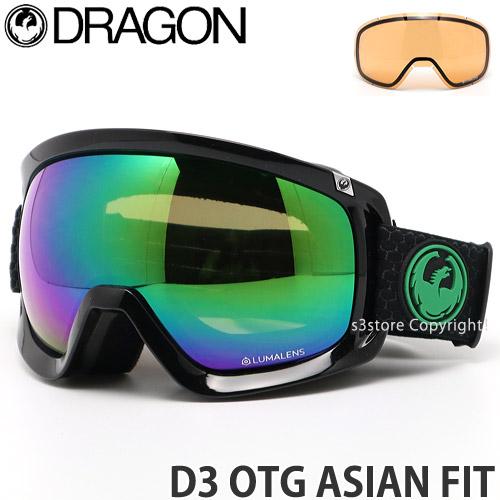 21model ドラゴン ディースリー オーティージー アジアン フィット 【DRAGON D3 OTG ASIAN FIT】 20-21 2021 ゴーグル 眼鏡対応 スノーボード スキー ルーマ ハイコントラスト フレーム:SPLIT レンズ:LUMALENS GREEN ION