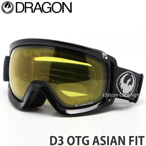 \スーパーSALE/【送料無料】 19model ドラゴン ディースリー オーティージー アジアンフィット 【DRAGON D3 OTG ASIAN FIT】 18-19 ゴーグル 眼鏡対応 スノボ スキー SNOWBOARD 調光レンズ フォトクロミック フレーム:ECHO レンズ:PHOTOCHROMIC YELLOW