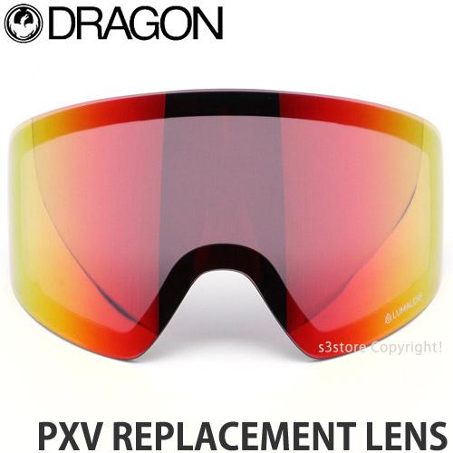 【送料無料】 19model ドラゴン ピーエックスブイ スペアレンズ 【DRAGON PXV REPLACEMENT LENS】 スノーボード スキー ゴーグル 交換用 パノラマ パノテックレンズ SNOWBOARD ルーマ ハイコントラストレンズ GOGGLE レンズカラー:Luma Lens Red Ion