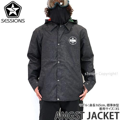 【送料無料】 19model セッションズ アンガスト ジャケット 【SESSIONS ANGST JACKET】 スノーボード メンズ ウェア ウエア SNOWBOARD WEAR カラー:BLACK ACID WASH