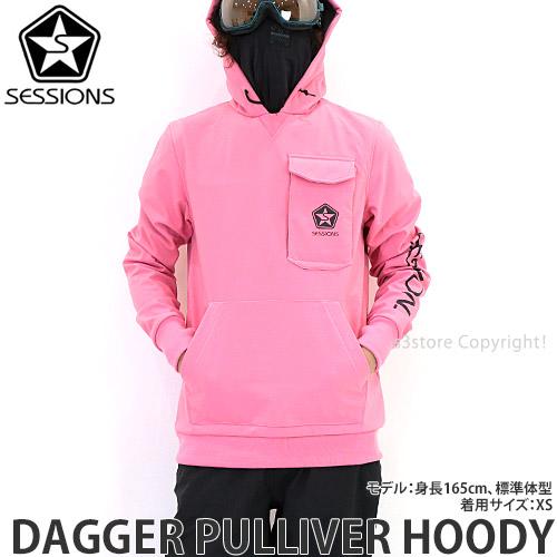 【送料無料】 19model セッションズ ダガー プルオーバー フーディー 【SESSIONS DAGGER PULLOVER HOODY】 スノーボード メンズ アパレル 撥水 SNOWBOARD APPAREL カラー:PINK