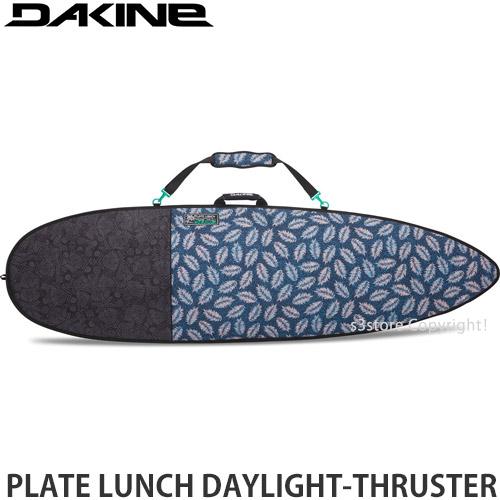 ダカイン プレート ランチ デイライト スラスター 【DAKINE PLATE LUNCH DAYLIGHT-THRUSTER】 サーフィン ボードバッグ ケース 旅行 遠征 保護 保管 SURF BOARD CASE GEAR BAGS カラー:PLATE LUNCH 3 サイズ:6'3