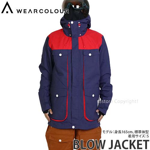 16model ウェア カラー BLOW ジャケット 【WEAR COLOUR BLOW JACKET】 スノーボード スノボー 登山 メンズ アウター 男性 ウエア SNOWBOARD WEAR MENS カラー:PATRIOT BLUE