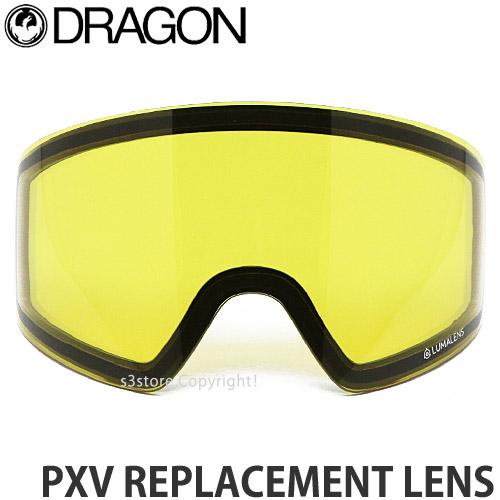 20model ドラゴン ピーエックスブイ リプレスメント レンズ 【DRAGON PXV REPLACEMENT LENS】 スペアレンズ 交換用 ゴーグル スノーボード スノボー スキー SNOWBOARD レンズカラー:Photochromic Yellow