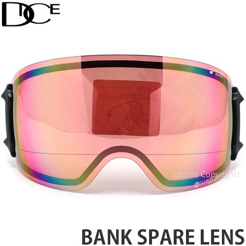 半額 S3STORE エススリーストア ダイス バンク スペア レンズ DICE BANK SPARE LENS スノーボード 祝日 Mirror Pastel ゴーグル スキー スノボー Pink GOGGLE レンズカラー:Pola 交換用 SNOWBOARD
