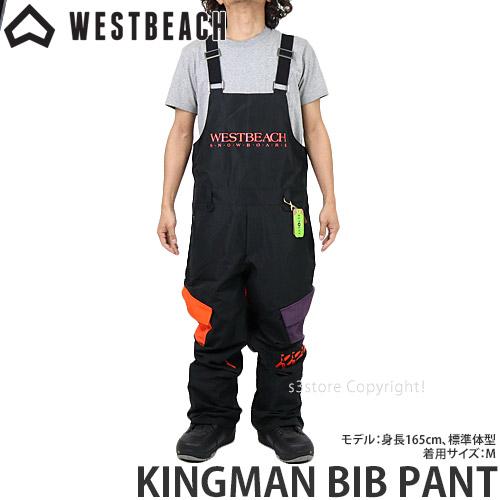 20model ウエストビーチ キングマン ビブ パンツ 【WESTBEACH KINGMAN BIB PANT】 国内正規品 スノーボード スノボー ウエア ボトムス メンズ 男性 SNOWBOARD WEAR MENS カラー:BLACK