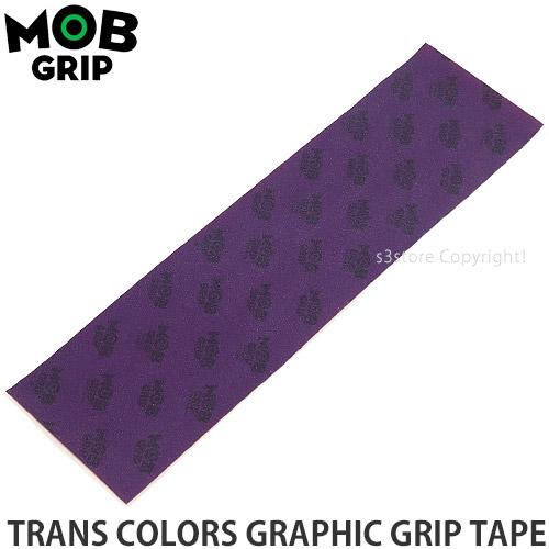 S3STORE エススリーストア モブグリップ トランス カラー グラフィック グリップ テープ MOBGRIP TRANS COLORS GRAPHIC サイズ:9in 売却 スケートボード パーツ 33in 注目ブランド スケボー x SKATEBOARD カラー:Purple デッキテープ GRIP TAPE