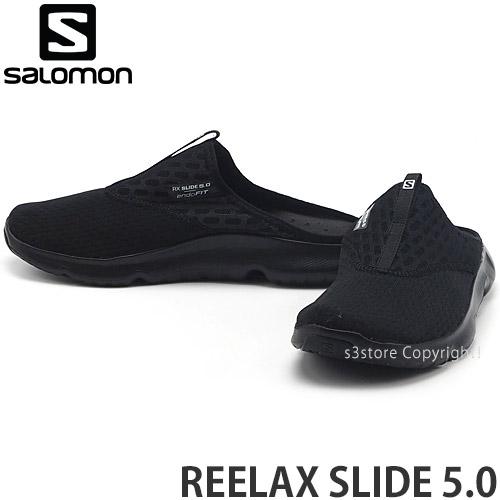 S3STORE エススリーストア サロモン リラックス スライド 5.0 SALOMON 卸直営 日本製 REELAX SLIDE ユニセックス スリッポン スポーツ BLACK シューズ メンズ カラー:BLACK