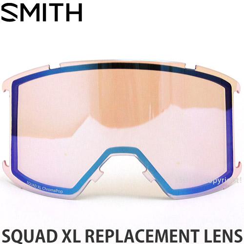 【送料無料】 スミス スカッド XL リプレイスメント レンズ 【SMITH SQUAD XL REPLACEMENT LENS】 スノーボード ゴーグル クロマポップ スペア 交換レンズ 平面 スノボ SNOWBOARD GOGGLE カラー:CHROMAPOP STORM ROSE FLASH