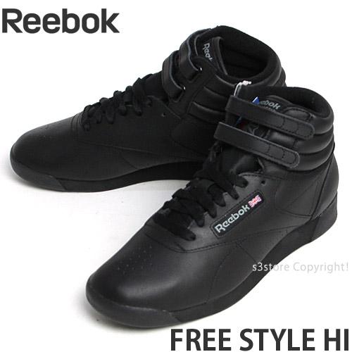 black classic reebok womens