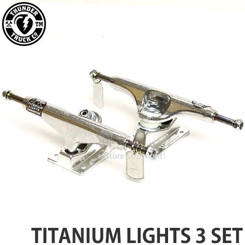 サンダー チタニウム ライト 3 セット 【THUNDER TITANIUM LIGHTS 3 SET】 スケートボード トラック チタン 2個 ハイ 中空キングピン アクスル 軽量 カラー:Polished サイズ:HI 149