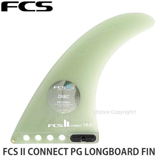 エフシーエス ツー コネクト パフォーマンスグラス ロングボード フィン 【FCS II CONNECT PG LONGBOARD FIN】 サーフィン サーフボード シングル SURF FIN ワンタッチ ノーズライド カラー:Clear サイズ:10