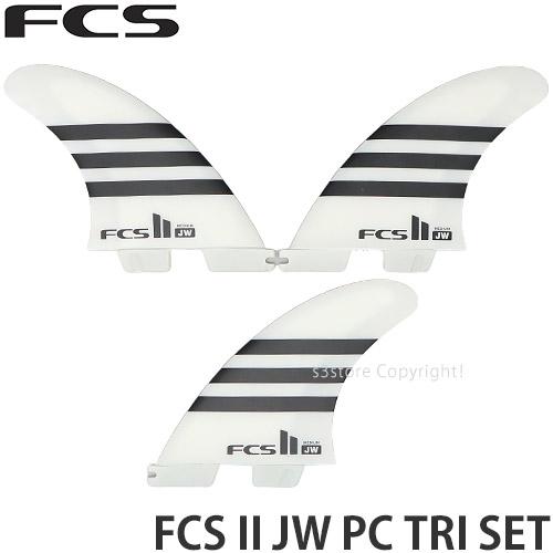 エフシーエス ジュリアン ウィルソン パフォーマンスコア トライ 【FCS FCS 2 JW PC TRI SET】 サーフィン サーフボード フィン SURF カラー:BLACK/WHITE サイズ:MEDIUM (65Kg - 80 Kg)