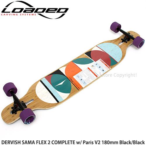 ローデッド ダービッシュ サマ フレックス 2 コンプリート 【LOADED DERVISH SAMA FLEX 2 COMPLETE】 スケートボード ロング SKATEBOARD オールラウンド ダウンヒル スライド トラック:Paris V2 180mm Black/Black ウィール:Stimulus 70mm/83a Purple