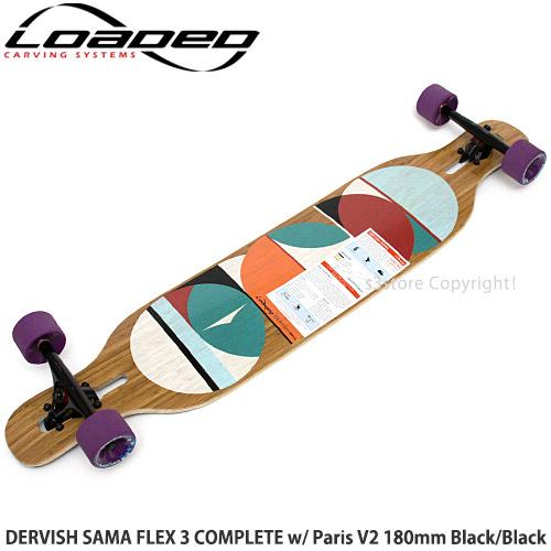 ローデッド ダービッシュ サマ フレックス 3 コンプリート 【LOADED DERVISH SAMA FLEX 3 COMPLETE】 スケートボード ロング SKATEBOARD オールラウンド ダウンヒル スライド トラック:Paris V2 180mm Black/Black ウィール:Stimulus 70mm/83a Purple