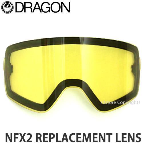 華麗 ドラゴン DRAGON エヌエフエックス ツー スペアレンズ NFX2 REPLACEMENT LENS スノーボード ハイコントラスト ルーマレンズ スキー ゴーグル 交換用 SNOWBOARD GOGGLE VLT80% 雪~ナイター用 レンズ:Luma Lens Yellow, marquee 547629f9