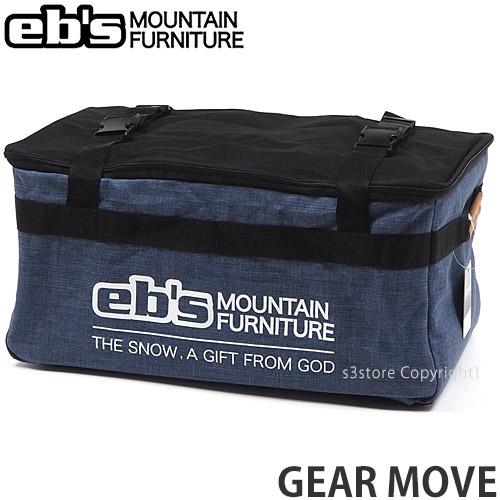 エビス ebs ギアムーブ 超激安特価 GEAR MOVE スノーボード スノボ 2WAY バッグ リュック NAVY サイズ48L BAG 旅行 売却 持ち運び 移動 SNOW カラー:HEATHER BOARD
