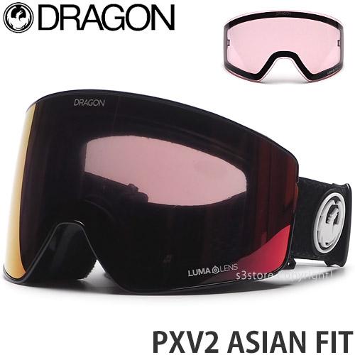 本物 21model SKI ドラゴン DRAGON ピーエックスブイ2 アジアンフィット PXV2 PXV2 ASIAN FIT ゴーグル アジアンフィット スノーボード スノボー スキー SNOWBOARD GOGGLE SKI フレームカラー:SPLIT レンズカラー:LUMALENS RED ION, ラックスポーツ:5587be56 --- kventurepartners.sakura.ne.jp