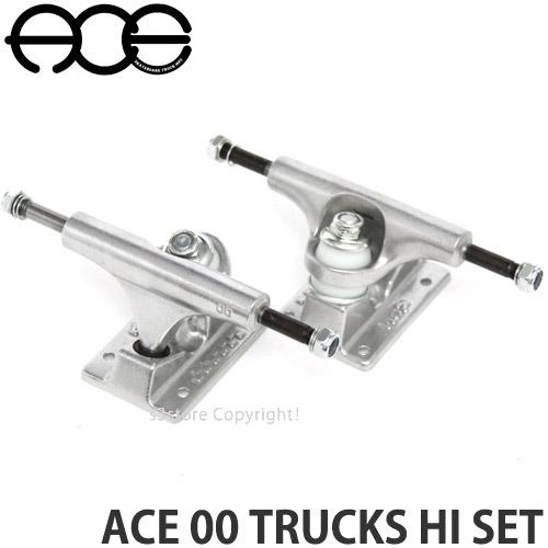 爆安 エース ACE トラック 00 ハイ 国産品 セット TRUCKS HI SET スケートボード ストリート カラー:RAW 2個 前後 SKATEBOARD 8