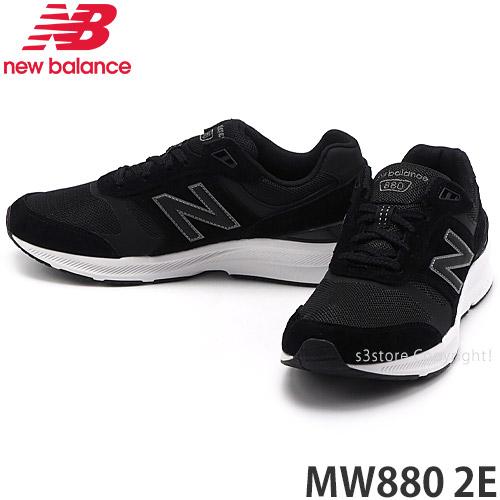 ニューバランス NEWBALANCE MW880 2E スニーカー メンズ レディース ワークアウト 散歩 靴 シューズ カラー:BLACK ブランド品 毎日続々入荷 ウォーキング