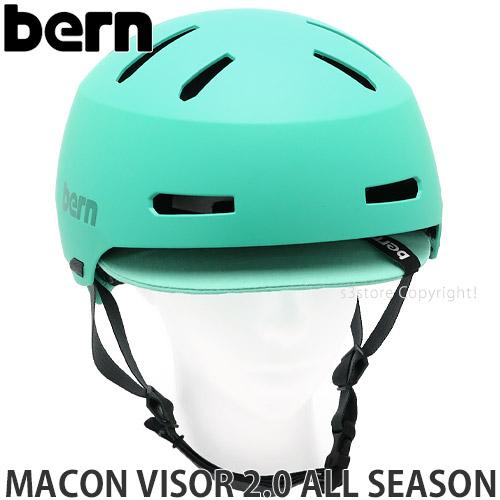 日本最大級の品揃え バーン BERN メーコン バイザー 2.0 オール シーズン MACON VISOR ALL SEASON 自転車 オールラウンド カラー:MATTE スノーボード MTB 国内正規品 セットアップ MINT ヘルメット BMX スケートボード