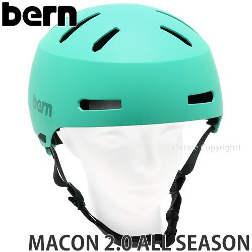 バーン 蔵 BERN メーコン 2.0 オール シーズン MACON ALL SEASON 国内正規品 MTB スノーボード カラー:MATTE 自転車 低価格 オールラウンド MINT スケートボード BMX ヘルメット