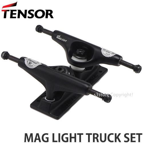 テンサー TENSOR マグ ライト トラック セット MAG 商店 LIGHT TRUCK SET サイズ:5.0 スケートボード パーク パーツ 軽量 スケボー SKATEBOARD ストリート カラー:Black 引出物 7.5