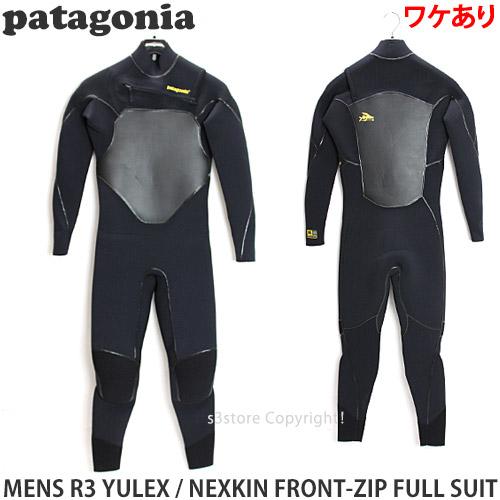 ワケあり パタゴニア PATAGONIA メンズ R3 ユーレックス 今だけスーパーセール限定 ネクスキン フロントジップ フルスーツ MENS ウェット NEXKIN 訳あり お歳暮 カラー:BLACK FRONT-ZIP YULEX サイズ:MT SUIT FULL