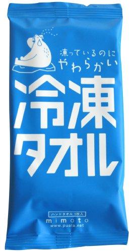海外限定 冷凍タオル 超激得SALE 香料:メントール 30個入小箱 ウェットタオル